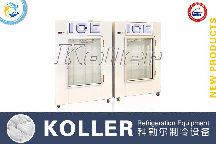 制冰机厂家